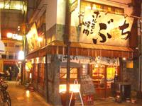 shopt_asagaya.jpg